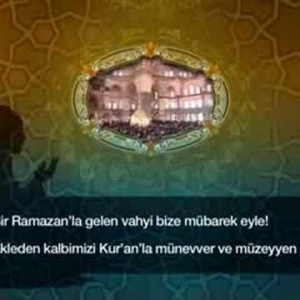 ramazan duasi 2010 - YouTube
